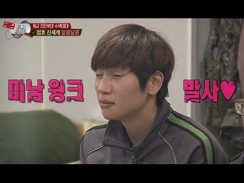 [ENG SUB] Real Men 진짜사나이- Sweet Night Time 알콩달콩 점호 20141221