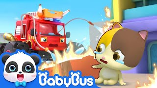Super Fire Truck Rescues City | Fire Safety | Vehicles for Children | Nursery Rhymes | BabyBus