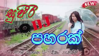New Sinhala DJ Remix Nonstop 2019 | පට්ටම එකතුව New DJ Songs Collection Hits Re Mix 2019