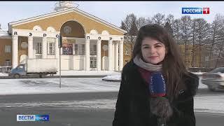 «Вести Омск», итоги дня от 9 февраля 2021 года