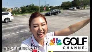 I'm going to be on the Golf Channel!!! | Golf with Aimee