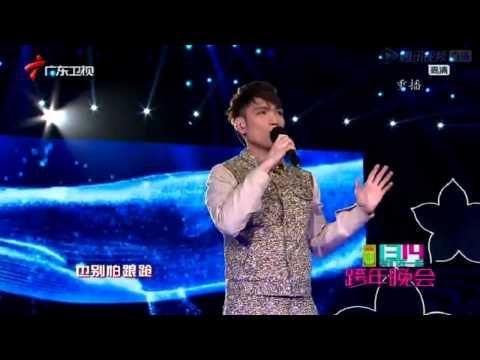 20131231 廣州海心沙跨年晚會-楊宗緯_其實都沒有+歌未央+空白格