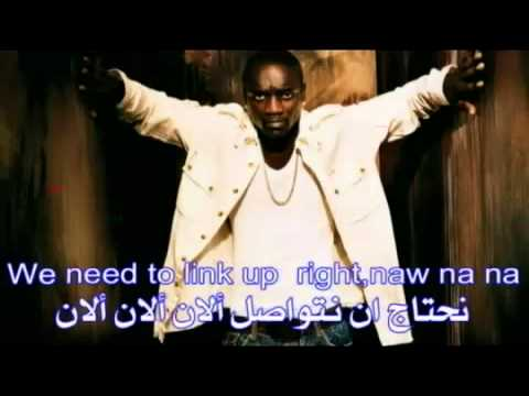 Akon   Right Now Na Na Na m lyrics مترجمة للعربية By Mustafa Yaarub1