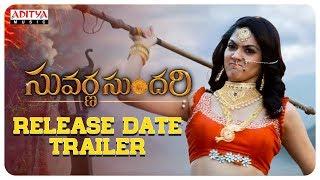 Suvarna Sundari Release Date Trailer- Sakshi, Jayaprada..