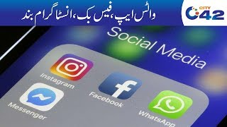 Facebook, Whatsapp And Instagram Closed!