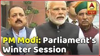 PM Modi ignores media question on poll loss in 3 states..