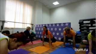 Йога для начинающих. Сукшма вьяяма. Сурья Намаскар.
