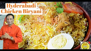 chicken biryani recipe - hyderabadi chicken biryani - how to make Restaurant Spicy chicken biryani