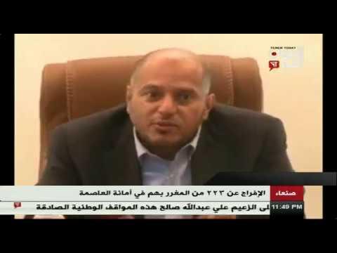 الافراج عن 223 من المغرر بهم في أمانة العاصمة 16 - 01 - 2017