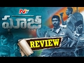 Ghazi Movie Review :  Story, Synopsis : Rana Daggubati, Taapsee