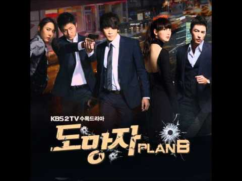 MBLAQ - Running & Running (The Fugitive Plan B OST)