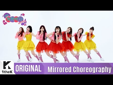 [Mirrored] OH MY GIRL(오마이걸) _'Coloring Book' Choreography(컬러링북 거울모드 안무영상)_1theK Dance Cover Contest