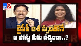 Sanchaita Gajapathi Raju in Encounter with Murali Krishna..