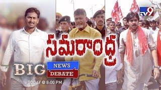 Big News Big Debate : TDP vs YCP over AP Special Status    Rajinikanth TV9