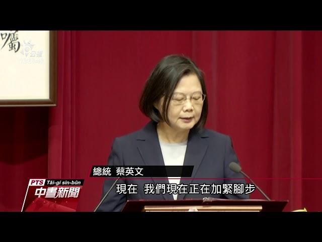 出席警專校慶 總統承諾將加速改善裝備
