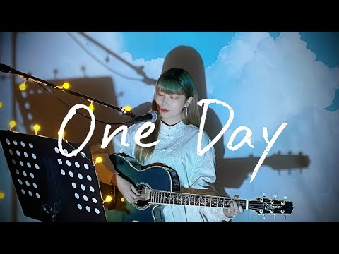 One Day / PRODUCE 101 JAPAN SEASON2 Cover by 野田愛実(NodaEmi)