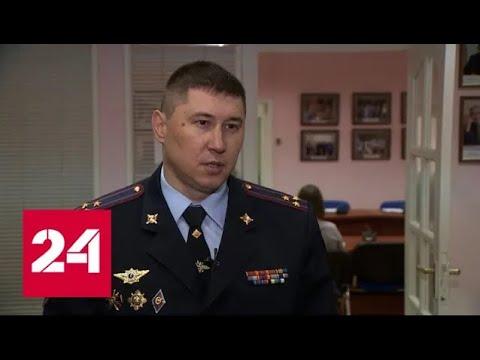 Задержан начальник УГИБДД по Тюменской области. Дежурная часть