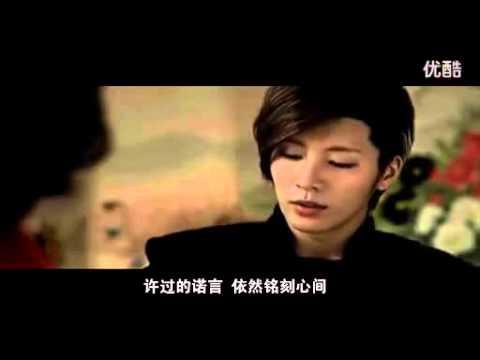 为你痴情__暴林 《 2013 最新伤感歌曲 网路歌曲MV 》