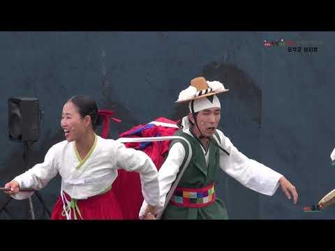 20210920 오작교2차출력 유튜브