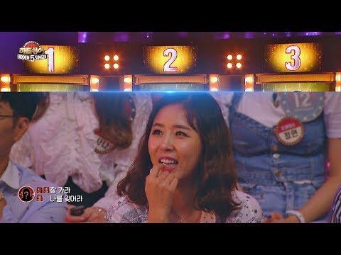 [홍진영(Hong Jin-young) 1R] 발매와 동시에 많은 사랑받았던 '잘가라'♪ 히든싱어5(hidden singer5) 7회
