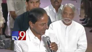 Press Meet: CM KCR and Mamata Banerjee Over Third Front- K..