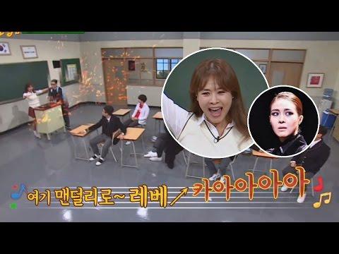 [선공개] 옥주현의 '레베카'♪ 레베↗↗카아아!!! 전율 쫙@_@ 아는 형님 73회