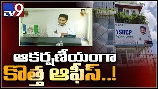 YS Jagan to launch party office in Tadepalli-Visuals..