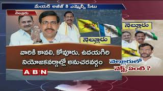 Somireddy resigns MLC post for this reason..
