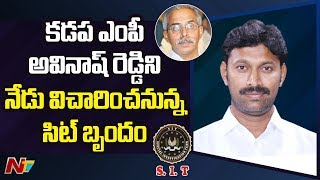 YS Viveka Murder Case: SIT To Investigate Kadapa MP Avina..
