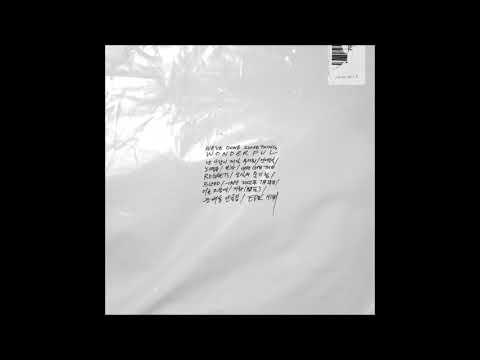 에픽하이 (Epik High) - 노땡큐 (Feat. MINO, 사이먼 도미닉, 더콰이엇) [WE'VE DONE SOMETHING WONDERFUL]