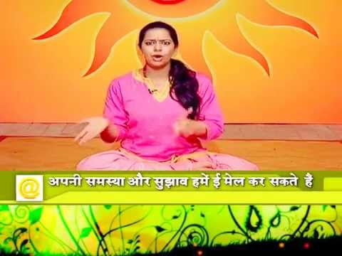 cure/ self treatment of pimples/acne through yoga, ayurveda, home remedies and right living