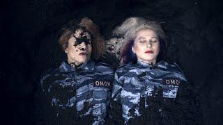 Pussy Riot— против полицейского произвола в США