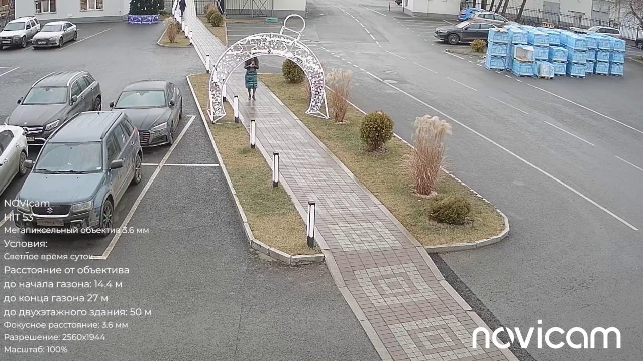 NOVIcam HIT 53 уличная пуля 4 в 1 видеокамера 5 Мп