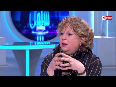 فحص شامل - الفنانة / سمية الألفي تتحدث عن مرضها النادر و وقف زوجها السابق فاروق الفيشاوي معها