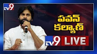 Pawan Kalyan Meeting with Velagathodu Farmers LIVE- East G..