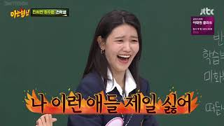 Jin Seo-yeon & Sooyoung (Girls' Generation) in Knowing Bros Episode 215 | English Subtitle Full