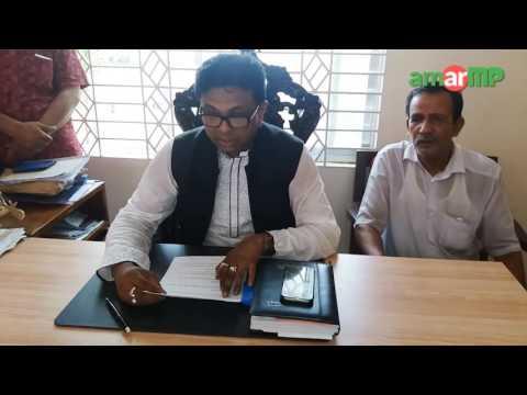 Anwarul Abedin Khan MP replied at #AmarMP regarding ICT Lab