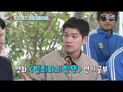 [HOT] take acting lessons?  섹션 TV 20181112
