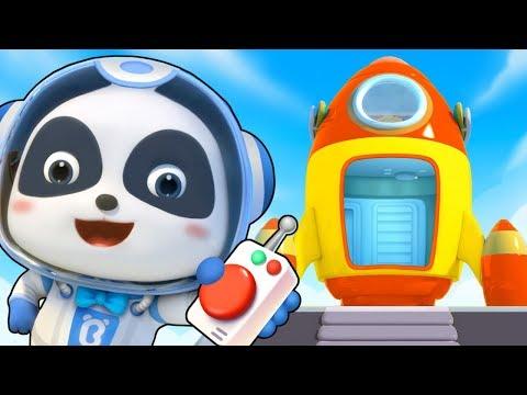 太空人冒險 | 最新大灰狼兒歌童謠 | 好習慣卡通動畫 | 寶寶巴士 | 奇奇 | BabyBus