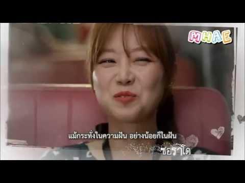 [คาราโอเกะ/ซับไทย] I Love You - Yoon Mi Rae (Ost.It's Okay That's Love)