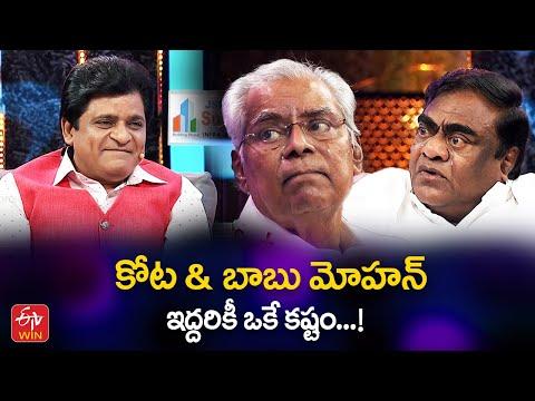 Alitho Saradaga promo: Babu Mohan makes fun of Kota Srinivasa Rao