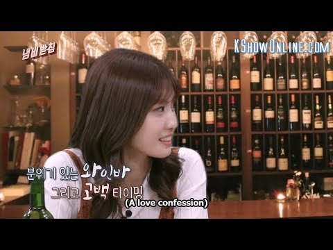 TWICE (트와이스) - Heechul Tries to Impress Momo by Opening a Wine Bottle (ENG SUB)