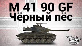 M 41 90 GF - Чёрный пёс