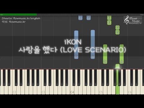 아이콘 (iKON) - 사랑을 했다 (LOVE SCENARIO) Piano Tutorial 피아노 배우기 | Sheets