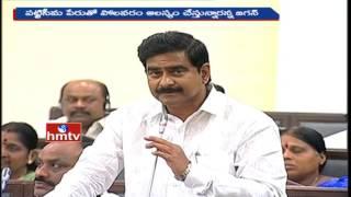 AP Assembly: Jagan Vs Devineni over Polavaram Project..