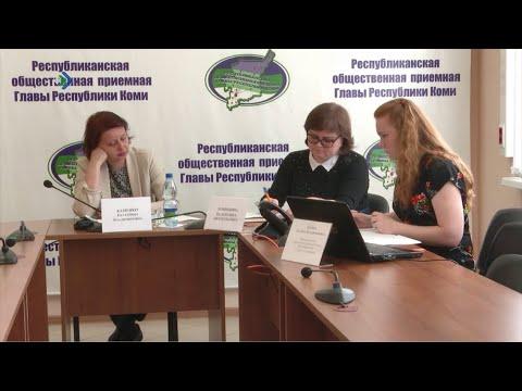 В России упростили процедуру получения льгот и пособий.