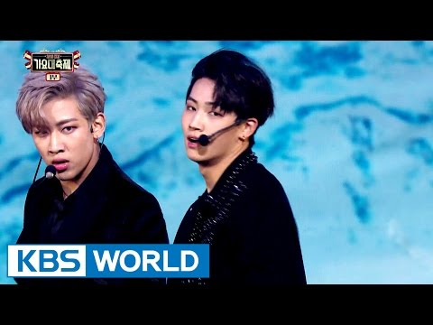 GOT7 - Hard Carry [2016 KBS Song Festival / 2017.01.01]