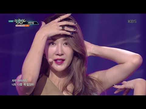 뮤직뱅크 Music Bank - 까만밤(All Night) - 소유(SOYOU).20181019