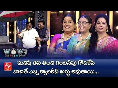 WOW3 promo: Babu Mohan, Jayalalitha, Krishnaveni & Srilaxmi appear on Sai Kumar's game show