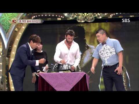 SBS 스타킹 (Hugh Jackman) 325회 #9(7)